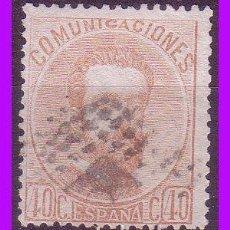 Sellos: 1872 AMADEO I, EDIFIL Nº 125 (O) . Lote 82453340