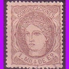 Sellos: 1870 GOBIERNO PROVISIONAL, EDIFIL Nº 102 (*) . Lote 82453536