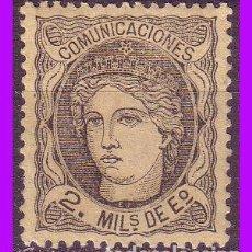 Sellos: 1870 GOBIERNO PROVISIONAL, EDIFIL Nº 103 (*) LUJO. Lote 82453580