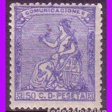Sellos: 1874 I REPÚBLICA EDIFIL Nº 137 * *. Lote 82982992