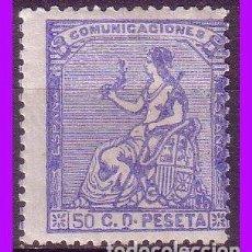Sellos: 1874 I REPÚBLICA EDIFIL Nº 137 *. Lote 82983052