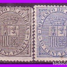 Sellos: 1874 ESCUDO DE ESPAÑA, EDIFIL Nº 141 Y 142 (*) . Lote 83550276