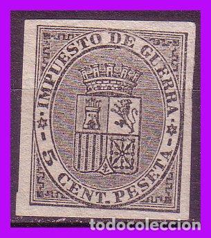 1874 ESCUDO DE ESPAÑA, EDIFIL Nº 141S (*) (Sellos - España - Amadeo I y Primera República (1.870 a 1.874) - Nuevos)