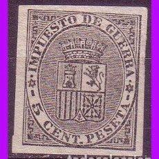 Sellos: 1874 ESCUDO DE ESPAÑA, EDIFIL Nº 141S (*) . Lote 83550372
