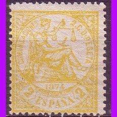 Sellos: 1874 ALEGORÍA DE LA JUSTICIA, EDIFIL Nº 143 (*) . Lote 83550460