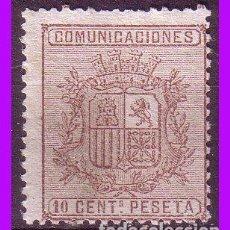 Sellos: 1874 ESCUDO DE ESPAÑA, EDIFIL Nº 153 (*) . Lote 83550816