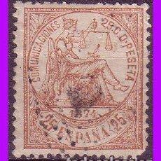 Sellos: 1874 ALEGORÍA DE LA JUSTICIA, EDIFIL Nº 147 (O). Lote 83570944