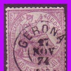 Sellos: 1874 ALEGORÍA DE LA JUSTICIA, EDIFIL Nº 148 (O). Lote 83573764