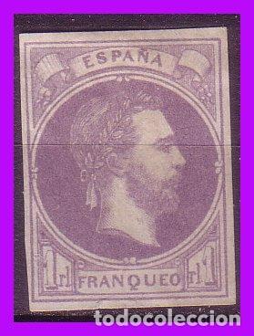 1874 CARLISTAS CARLOS VII, EDIFIL Nº 158 * (Sellos - España - Amadeo I y Primera República (1.870 a 1.874) - Nuevos)