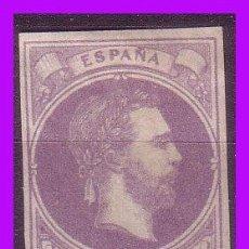 Sellos: 1874 CARLISTAS CARLOS VII, EDIFIL Nº 158 *. Lote 83574364
