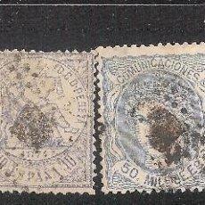 Sellos: 1870-1900 VARIOS ANTIGUOS USADOS DEFECTUOSOS (LOS DE LA IMAGENES). Lote 85530600