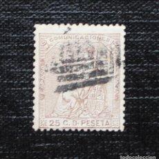 Sellos: ESPAÑA 1873, I REPÚBLICA ALEGORÍA DE ESPAÑA, EDIFIL 135(O). Lote 87687764