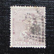 Sellos: ESPAÑA 1873, I REPÚBLICA ALEGORÍA DE ESPAÑA, EDIFIL 136(O). Lote 87687848