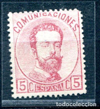 EDIFIL 118. 5 CTS. AMADEO I . NUEVO SIN GOMA (Sellos - España - Amadeo I y Primera República (1.870 a 1.874) - Nuevos)