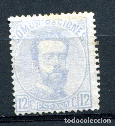 EDIFIL 122. 12 CTS. AMADEO I . NUEVO SIN GOMA (Sellos - España - Amadeo I y Primera República (1.870 a 1.874) - Nuevos)