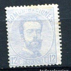 Sellos: EDIFIL 122. 12 CTS. AMADEO I . NUEVO SIN GOMA. Lote 88203952