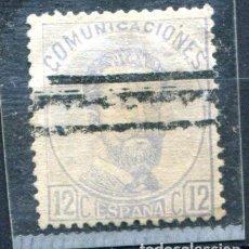 Sellos: EDIFIL 122 S. 12 CTS. AMADEO I . BARRADO. Lote 88204072