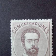 Sellos: EDIFIL 124 NUEVO 1872 AMADEO L 25 C. CASTAÑO. Lote 90817690