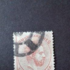 Sellos: EDIFIL 128 USADO AÑO 1872 AMADEO L - 4 PESETAS CASTAÑO AMARILLO. CATÁLOGO 725€.. Lote 90818815