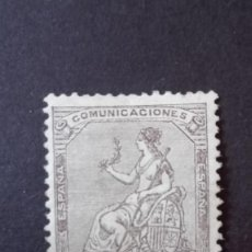 Sellos: EDIFIL 135 NUEVO LUJO AÑO 1873 I REPÚBLICA. Lote 90821760