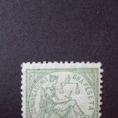 Sellos: EDIFIL 150 NUEVO SIN FIJASELLOS DOBLE MARQUILLA AL DORSO 1874. Lote 90826870