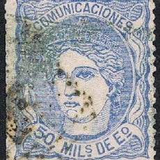 Sellos: (CF) ESPAÑA 1870, ALEGORÍA DE ESPAÑA, 50 MIL. DE ESCUDO, MATASELLADOS, TIPO B (C). Lote 91546550