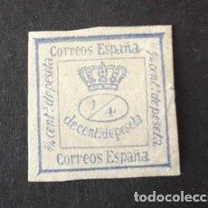 Selos: ESPAÑA,1872,CORONA MURAL,EDIFIL 115B,1/4 C.,NUEVO SIN GOMA,(LOTE AR). Lote 94063360