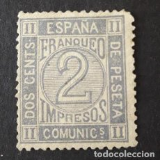 Sellos: ESPAÑA,1872,CIFRAS,EDIFIL 116,NUEVO SIN GOMA,(LOTE AR). Lote 94316002