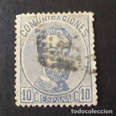 Sellos: ESPAÑA,1872,AMADEO I,EDIFIL 121,MATASELLO ROMBO PUNTOS NEGRO,(LOTE AR). Lote 94316254