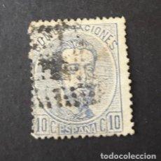 Sellos: ESPAÑA,1872,AMADEO I,EDIFIL 121,MATASELLO ROMBO PUNTOS NEGRO,(LOTE AR). Lote 94316462