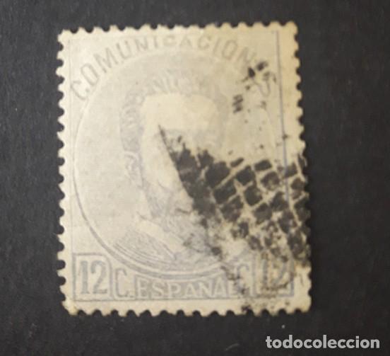ESPAÑA,1872,AMADEO I,EDIFIL 122,MATASELLO ROMBO PUNTOS NEGRO,(LOTE AR) (Sellos - España - Amadeo I y Primera República (1.870 a 1.874) - Usados)
