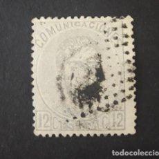 Sellos: ESPAÑA,1872,AMADEO I,EDIFIL 122,MATASELLO ROMBO PUNTOS NEGRO,(LOTE AR). Lote 94316718