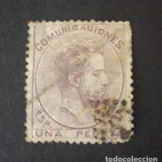 Sellos: ESPAÑA,1872,AMADEO I,EDIFIL 127,MATASELLO ROMBO PUNTOS,DEFECTO,(LOTE AR). Lote 94317906