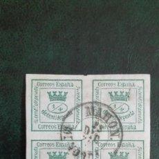 Sellos: EDIFIL 130 USADO CORONA MURAL FECHADOR MAHÓN MUY DIFÍCIL DE CONSEGUIR. Lote 94426974