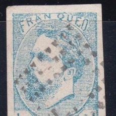 Sellos: 1873 EDIFIL Nº 156 , REIMPRESIÓN , . Lote 97225551