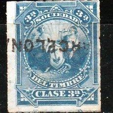 Sellos: SELLO FISCAL ESPAÑA SOCIEDAD DEL TIMBRE AÑO 1874 LOCAL,BARCELONA *MH. Lote 98359379
