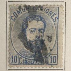 Sellos: SELLO DE ESPAÑA REINADO DE AMADEO I AÑO 1872-73-USADO-EDIFIL 121, 10 C.ULTRAMAR. DENTADO. Lote 98688923