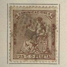 Sellos: SELLO DE ESPAÑA I REPÚBLICA AÑO 1873-USADO-EDIFIL 135, 25 C.CASTAÑO.DENTADO. Lote 253630420