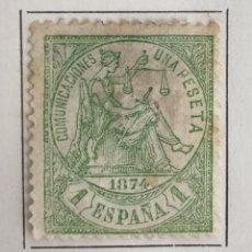Sellos: SELLO DE ESPAÑA I REPÚBLICA AÑO 1874-NUEVO-EDIFIL 150, 1 P.VERDE.DENTADO. Lote 98705623