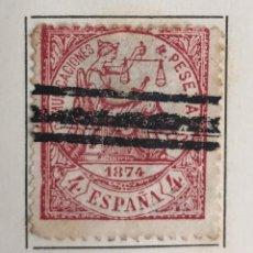 Sellos: SELLO DE ESPAÑA I REPÚBLICA AÑO 1874-USADO-EDIFIL 151, 4 P.CARMÍN.DENTADO. Lote 98705627