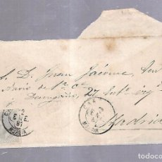 Sellos: CARTA. DE CARTAGENA A MADRID. 1881. VER SELLO. Lote 120696770