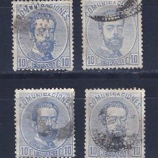 Sellos: EDIFIL 121 AMADEO I. 1872. LOTE DE 4 SELLOS. EXCELENTE CENTRADO.. Lote 99526039
