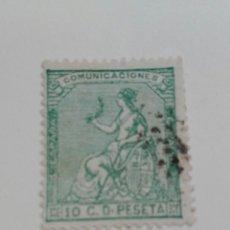 Sellos: NÚMERO 133 AÑO 1873 PRIMERA REPÚBLICA. Lote 100689088