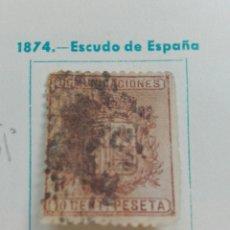 Sellos: NÚMERO 153 CASTAÑO OSCURO. Lote 100691227