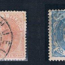 Sellos: ESPAÑA 1870 107A(O) Y 210 (O) USADOS(210 O CARRETA HUELVA) 3 FOTOS. Lote 101932919