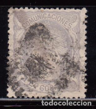 1870 EDIFIL Nº 111 (Sellos - España - Amadeo I y Primera República (1.870 a 1.874) - Usados)