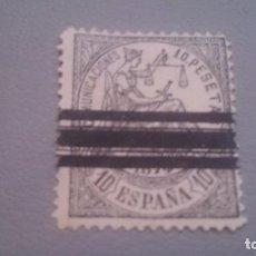 Sellos: 1874 - I REPUBLICA - EDIFIL 152 - (BARRADO) - MH* - ALEGORIA DE LA JUSTICIA - 10 PTS.. Lote 102516719