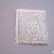 Sellos: 1873 - I REPUBLICA - EDIFIL 133 - MH* NUEVO CON FIJASELLOS - ALEGORIA DE ESPAÑA.. Lote 102517727