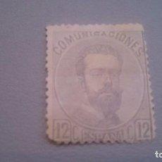 Sellos: 1872 - REINADO DE AMADEO I - EDIFIL 122 - NUEVO - AMADEO I - . Lote 102518311