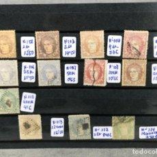 Sellos: LOTE X 12 SELLOS REGENCIA DEL DUQUE DE LA TORRE 1 ENERO 1870 GOBIERNO PROVISIONAL . Lote 102791979
